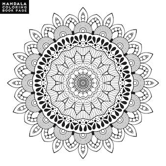 Flower Mandala. Elementos decorativos vintage. Padrão oriental, ilustração vetorial. Motivos islâmicos, árabes, indianos, marroquinos, espanhóis, turcos, paquistaneses, chineses, místicos e otomanos. Página do livro para colorir