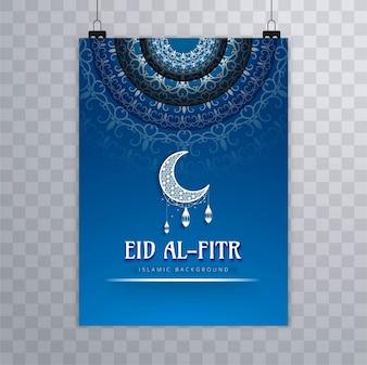 Folheto de Eid Mubarak