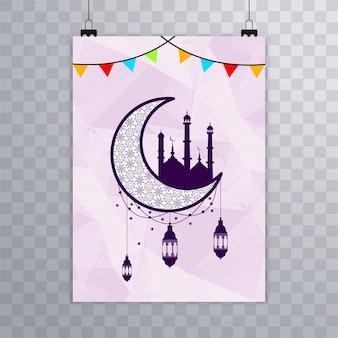 Folheto moderno de Eid Mubarak
