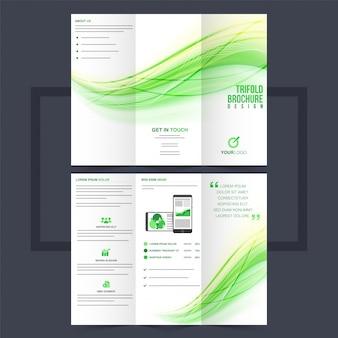 Folheto trifold comercial ou design de flyer com ondas verdes e amarelas.