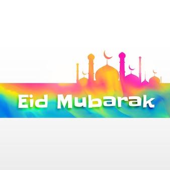 Forma formidável da mesquita de aquarela para o festival eid