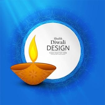 Fundo azul Diwali feliz