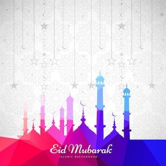 Fundo colorido de Eid Mubarak