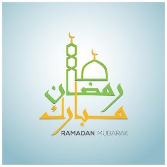 Fundo da rotulação colorida de Ramadan Kareem