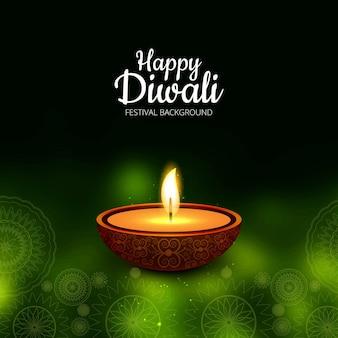 Fundo de diwali feliz e moderno