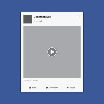 Fundo de mídia de postagem de mídia social