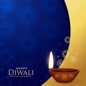 Fundo de saudação de diwali premium com diya decorativa