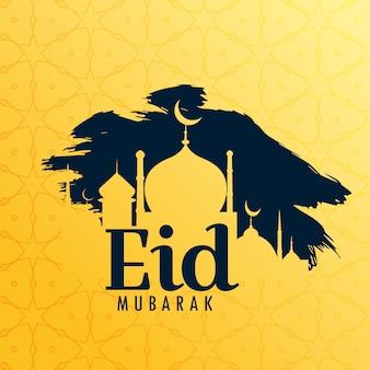 Fundo de saudação do festival eid com forma de mesquita e grunge