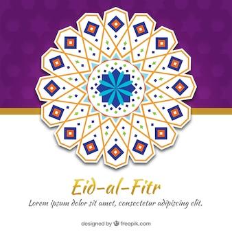 Fundo decorativo abstrato do Eid-al-Fitr