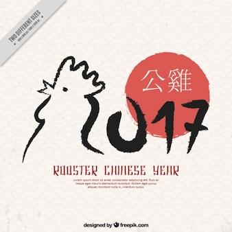 Fundo desenhado mão do galo para o ano novo chinês