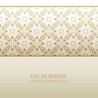 Fundo do festival eid islâmico com padrão dourado