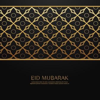Fundo do festival muçulmano eid com padrão islâmico