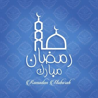 Fundo do teste padrão do azul de Ramadan Mubarak