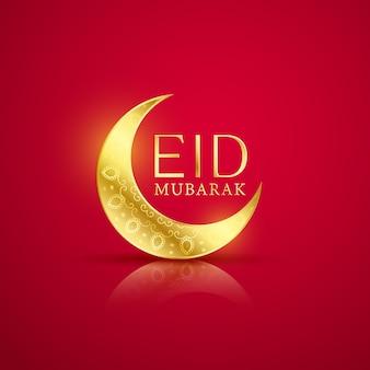 Fundo elegante do eid mubarak com lua crescente
