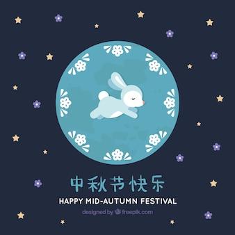 Fundo Mid-Autumn Festival bonita de estrelas