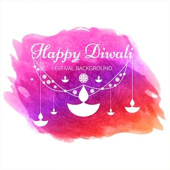 Fundo moderno feliz de Diwali