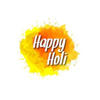 Fundo para o festival de Holi com aguarelas amarelas