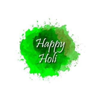 Fundo para o festival de Holi com as aguarelas verdes