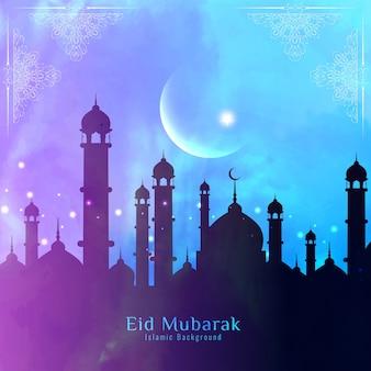 Fundo religioso de aquarela de Eid Mubarak