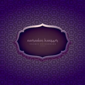 fundo roxo bonito Ramadan Kareem