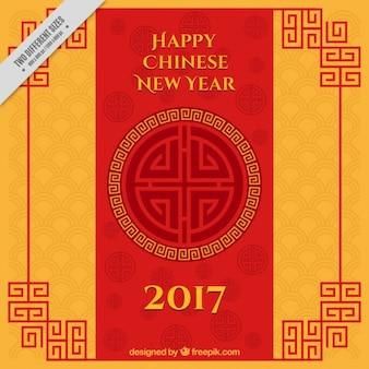 Fundo vermelho e laranja para o ano novo chinês