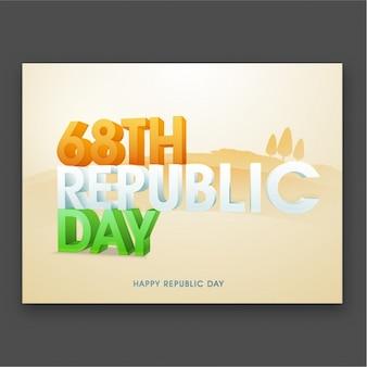 Grande cartão de Dia da República indiana