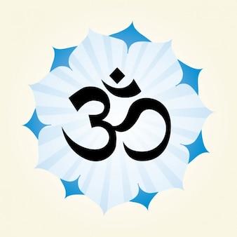 Hinduísmo Símbolo do OM