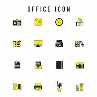 Ícone do escritório conjunto, amarelo
