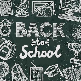 Ícones retros da educação no fundo do quadro-negro com a ilustração do vetor do cartaz do texto da volta à escola