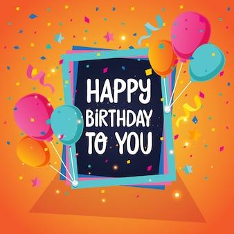Ilustração do cartão do feliz aniversario do tema do balão