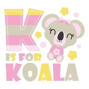 Koala de bebê bonito com ilustração de desenhos animados coloridos do vetor de alfabeto K para design de cartão de festa do bebê, design de camisa de criança e papel de parede