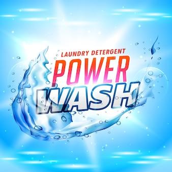 Lavagem de energia Lavagem de detergente Design de conceito de embalagem com respingo de água