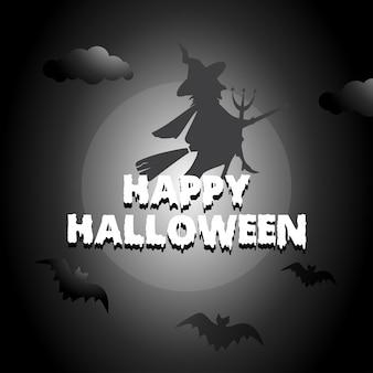 Letras vetoriais felizes do Dia das Bruxas. Caligrafia do feriado. Cartaz do Dia das Bruxas.
