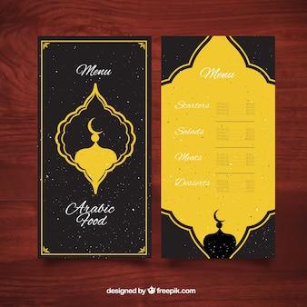 Menu de comida árabe com ornamento amarelo