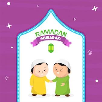 Mês santamente islâmico, projeto do cartão de Ramadan Mubarak com ilustração de homens muçulmanos felizes