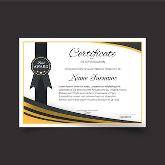 Modelo de certificado de apreciação preto e branco