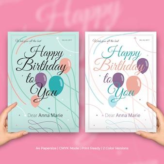 Modelo do cartão de aniversário feliz