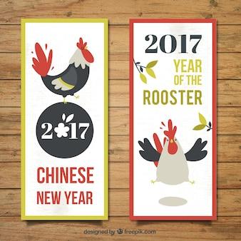 Novas bandeiras chinesas do ano com galo engraçado
