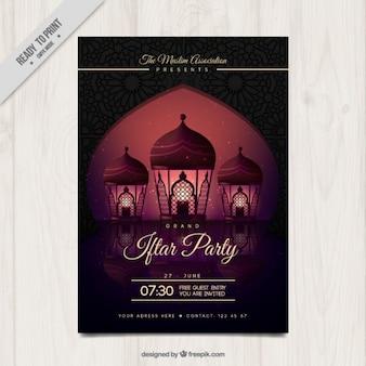Poster do partido Iftar