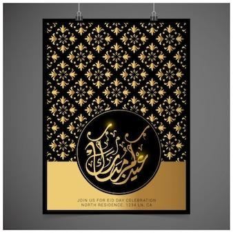 Poster dourado Eid Mubarak