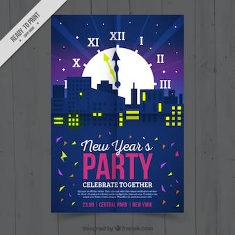 Poster impressionante do ano novo com pulso de disparo grande e construção de silhuetas