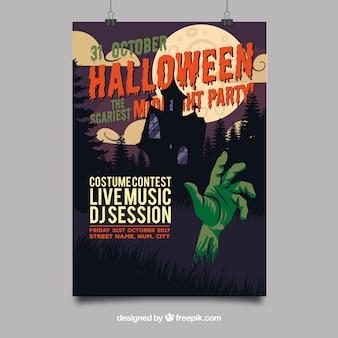 Poster retro do partido do Dia das Bruxas com mão do zombi
