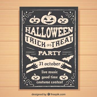 Poster retro do partido do Dia das Bruxas