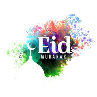 Projeto do cartão do festival do eid mubarak com efeito da aguarela