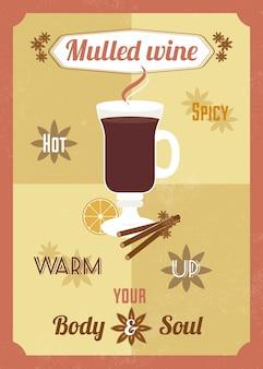 Projeto do cartaz do vinho Mulled