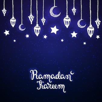 Projeto do fundo do Ramadã