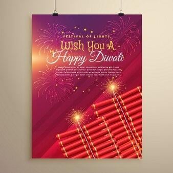 Projeto do molde do diwali cartão com biscoitos e fogos de artifício