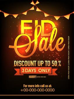 Projeto do ouro do cartaz da venda de Eid