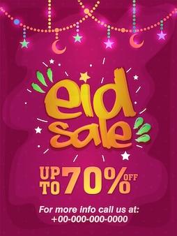 Projeto do rosa do cartaz da venda de Eid