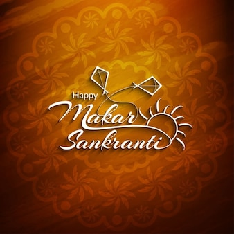 Projeto feliz fundo Makar Sankranti